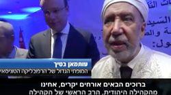 La déclaration du Mufti de la République, Othmane Battikh, à une chaîne de télévision israélienne enflamme la