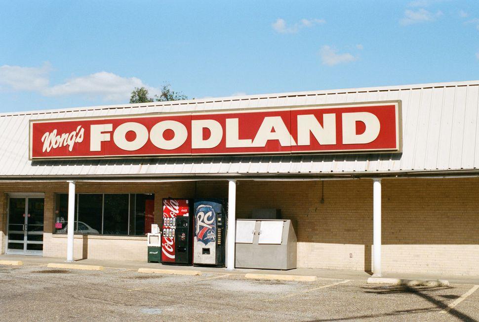 Wong's Foodland in Clarksdale, Mississippi.