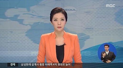 2014년 4월 16일 당시 뉴스