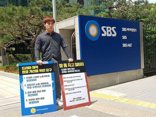 故이한빛 PD의 동생인 이한솔씨가 8일 서울 양천구 에스비에스(SBS) 앞에서 드라마 제작 환경 개선을 요구하며 1인 시위에