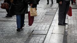 Περισσότερες οι αναφορές προς το Ευρωπαϊκό Κέντρο Καταναλωτή Ελλάδας το