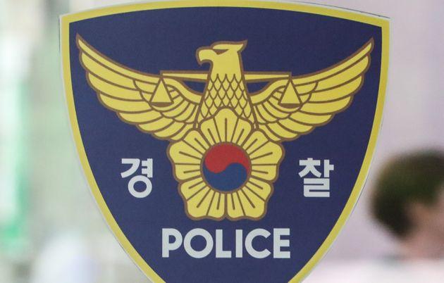 '홍대 누드모델 불법 촬영 사진 유출' 사건에 대한 경찰 수사 진행