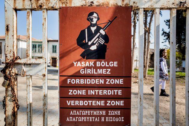 Κύπρου υπαρξιακή