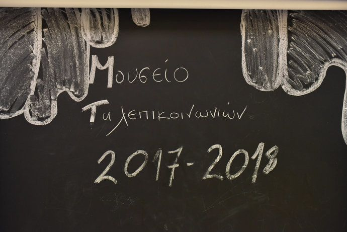 Tο Ελληνικό Τμήμα του Διεθνούς Συμβουλίου Μουσείων επέλεξε ως τιμώμενο μουσείο για το 2018 το Μουσείο