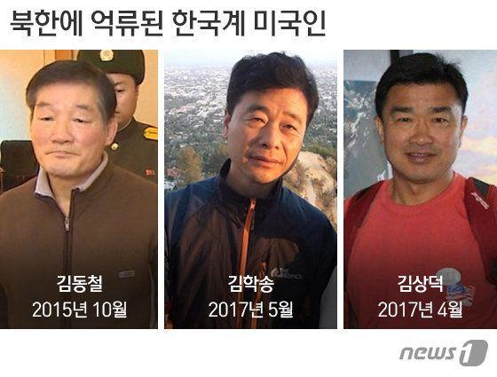 도널드 트럼프가 북한 억류 미국인 3명의 석방 소식을