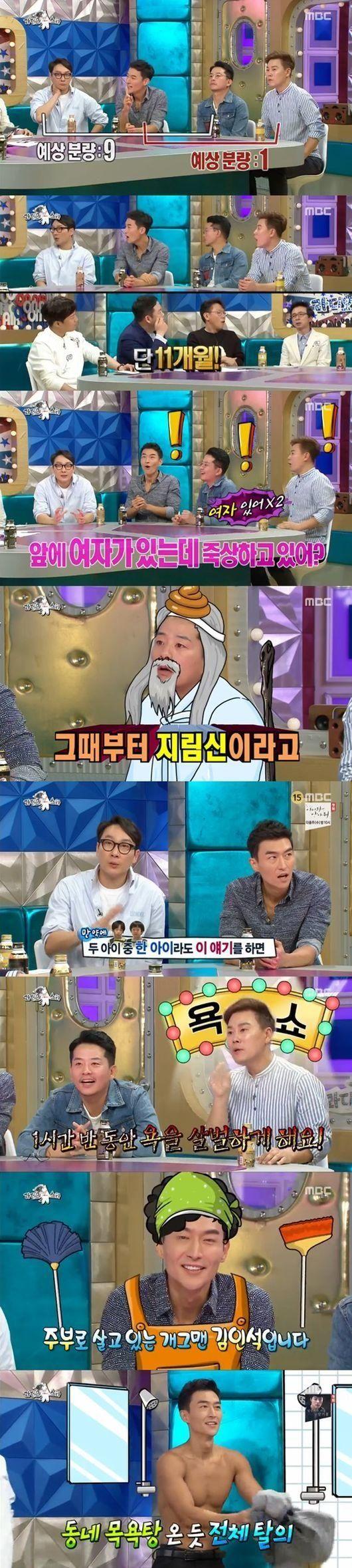 '라스' 이휘재에 김준호까지, '토크강박'이 불러온 '실화 홍수'