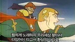 '시간탐험대' 오마르 왕자, 스카이와