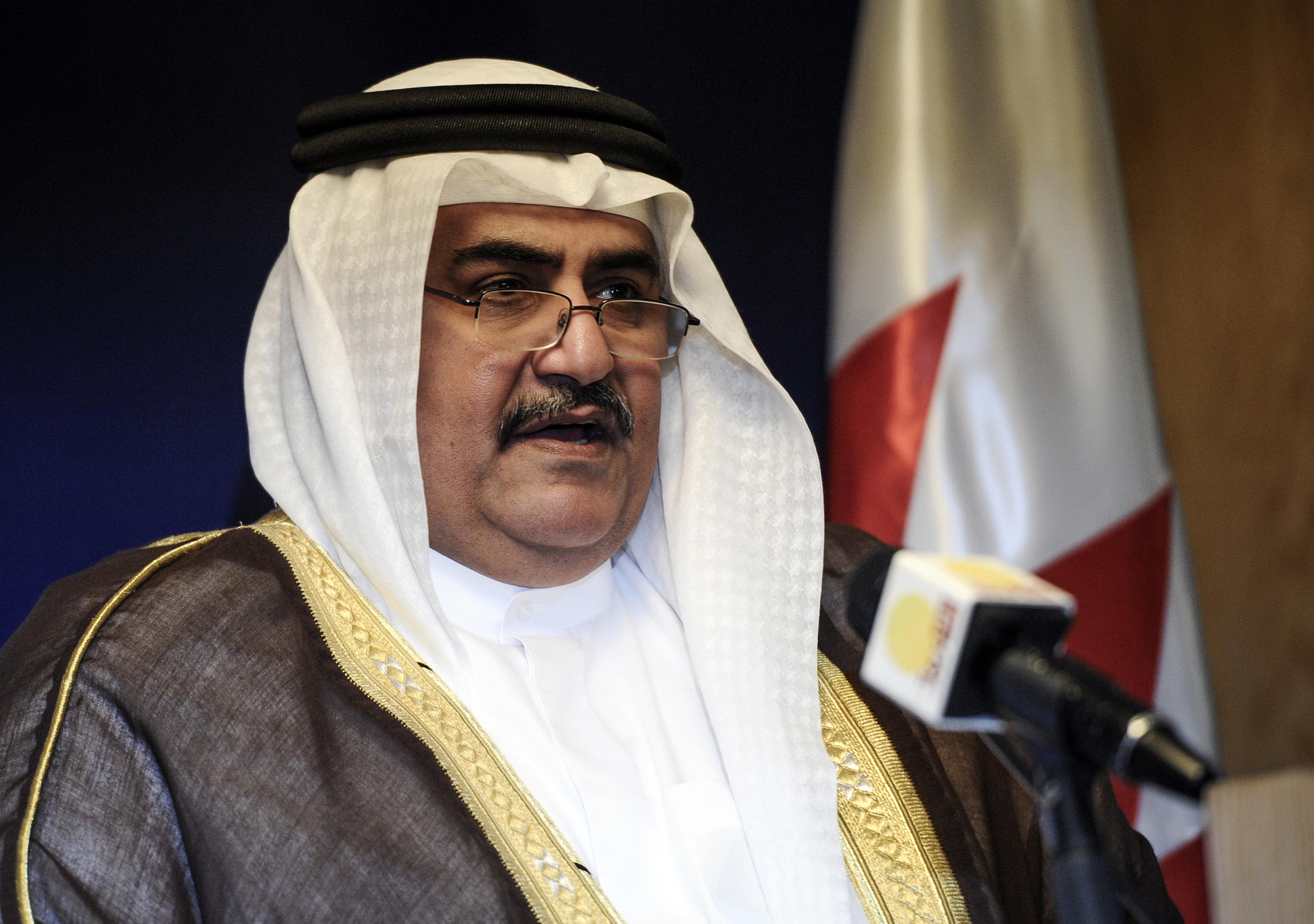 Bahreïn soutient