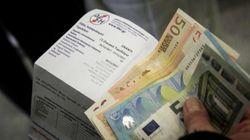 Διευκρινίσεις της ΔΕΗ για το θέμα με τις πληρωμές λογαριασμών στα
