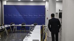 Εσωκομματικές εκλογές στη ΝΔ την