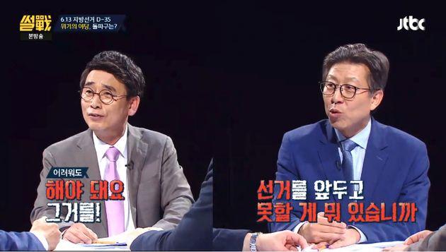 유시민과 박형준이 한국당의 '지방선거 전략'을 비판하며 한