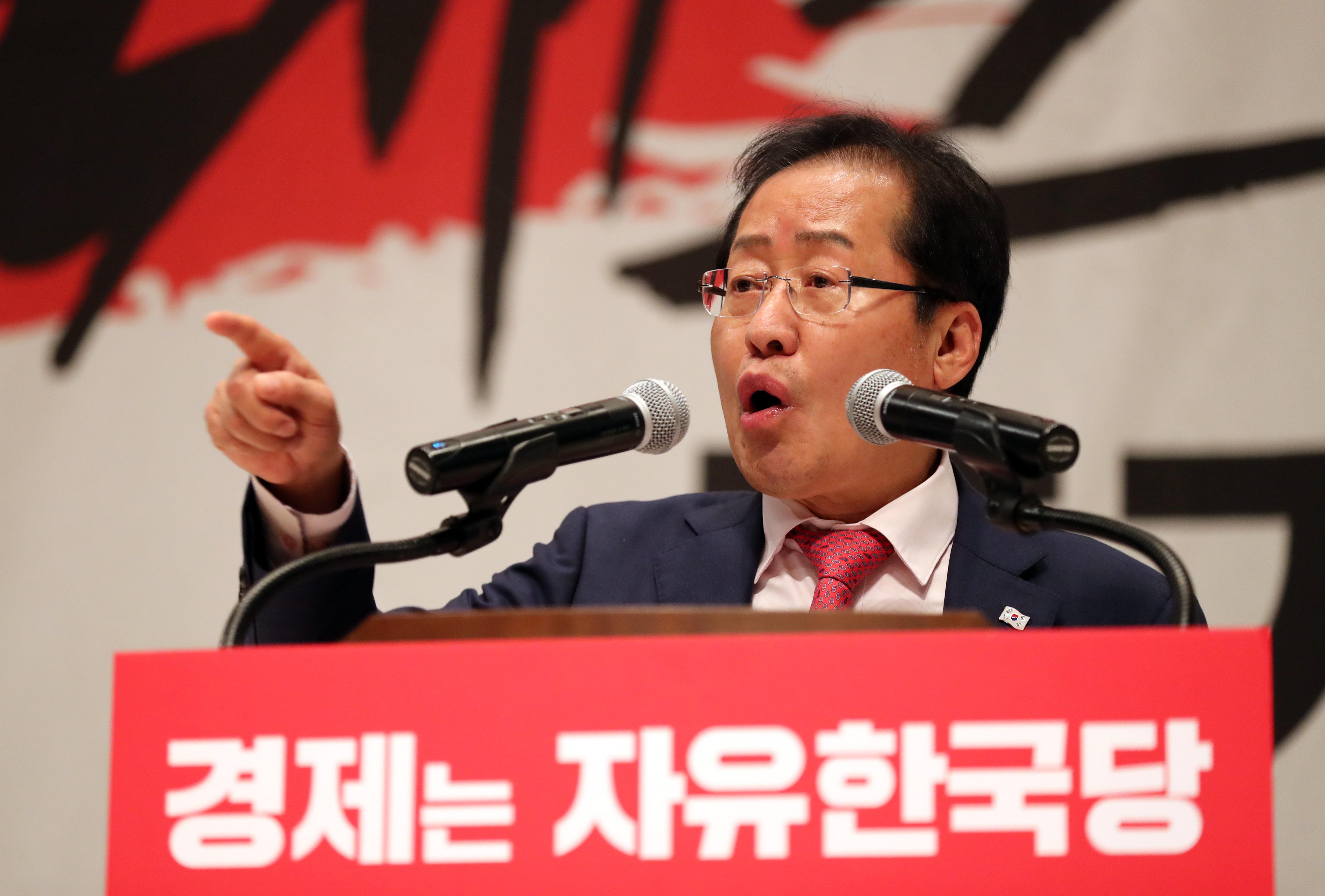 홍준표는 백악관에 '북핵 폐기 요구사항' 서한을 보낼