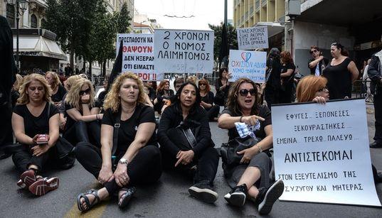 Καθιστική διαμαρτυρία από χήρες στρατιωτικών για τις