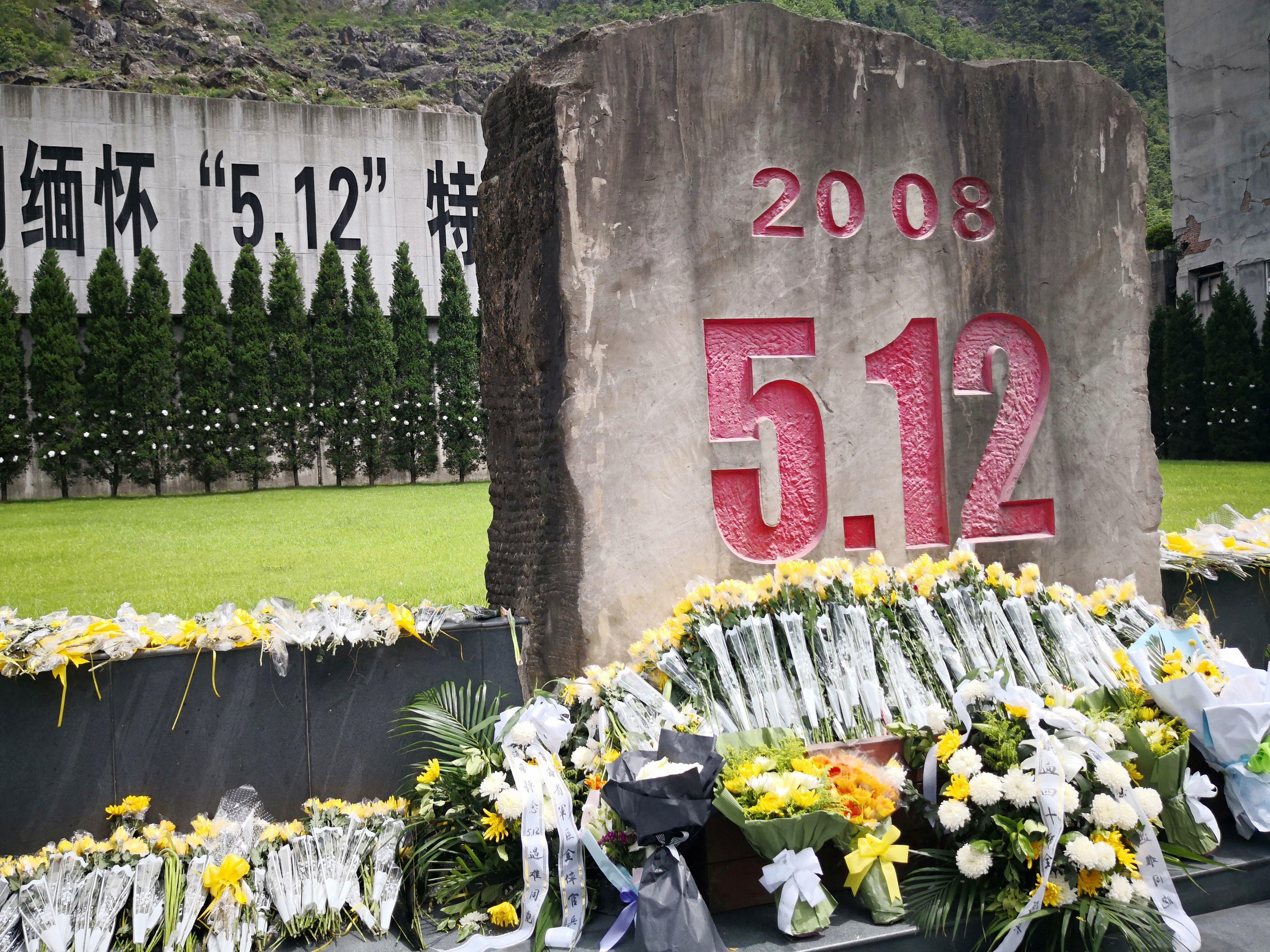 쓰촨 대지진 10주년 맞아 추모객의 발길이