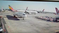 아시아나항공 여객기가 터키에서 다른 비행기와