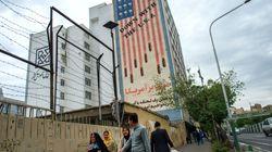 ΗΠΑ και Ιράν: σπάζοντας το αυγό του φιδιού στην Ευρασιατική