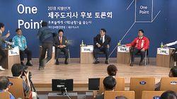 원희룡 제주지사 예비후보가 토론 도중
