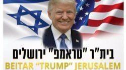 Le club de foot de Jérusalem change de nom en hommage à