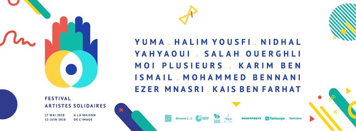 Découvrez le programme de la deuxième édition du festival