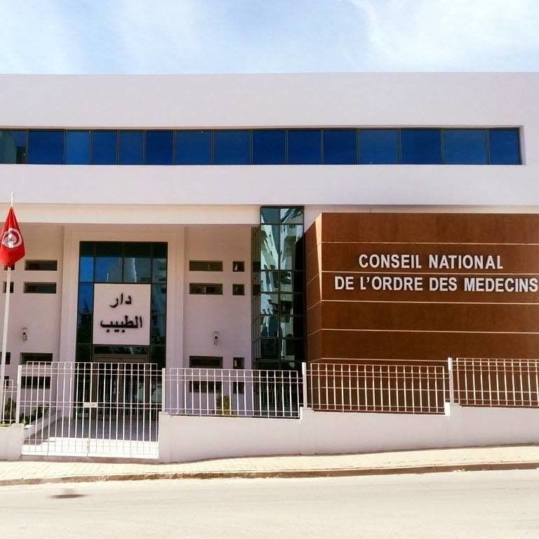 Le Conseil de l'Ordre des Médecins rejette la décision du ministère de