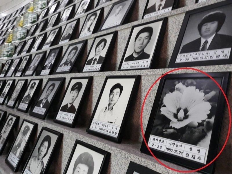 고무신 줍다 군인 총에 숨진 11살의 죽음을 책임진 이는 아무도 없다