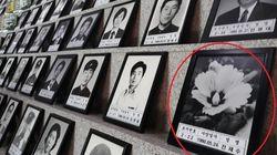 고무신 줍다 군인 총에 숨진 11살의 죽음을 책임진 이는 아무도