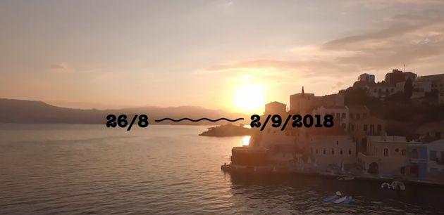 3ο Διεθνές Φεστιβάλ Ντοκιμαντέρ ΚΑΣΤΕΛΛΟΡΙΖΟΥ 26/8/2018 –