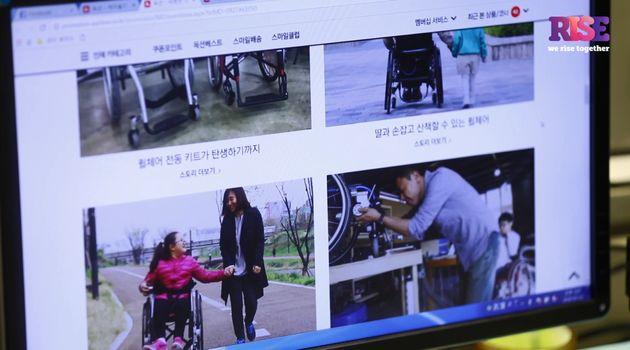 '케어플러스' 내 전동 휠체어 키트 제품 소개에는 홍윤희씨와 딸 지민양이 시승한 사진(왼쪽 아래)도