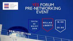 Μετράμε αντίστροφα για το ΥΕS to Shipping Forum 2018 και την έναρξη των Ποσειδωνίων με τη διοργάνωση του ΥΕS Pre - Networking
