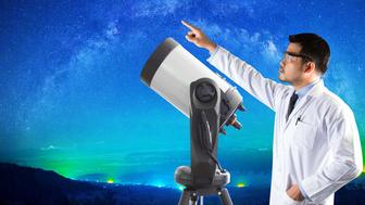 Astronomer pointing at milky way and space telescope of observatory. elements of this image furnished by NASA.; Shutterstock ID 293414426