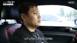 결혼 9년차인 김민교가 아이 낳을 생각이 전혀 없는 이유