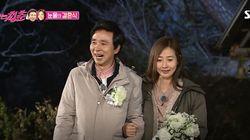 강수지와 김국진이 결혼식을 선물