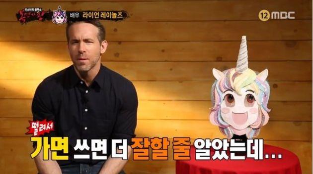 라이언 레이놀즈 '복면가왕' 무대 본 '데드풀 2' 배우들의 반응은