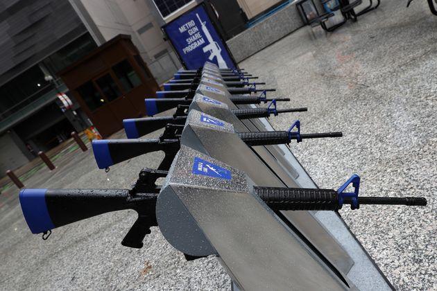 시카고에 총기 공유 스테이션이
