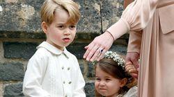 Παρανυφάκια στο βασιλικό γάμο η πριγκίπισσα Charlotte και ο πρίγκιπας