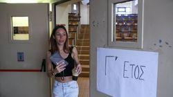 Επεισοδιακή η διαδικασία των φοιτητικών εκλογών: Δεν ψηφίζει η ΑΣΟΕΕ για πρώτη φορά στην ιστορία