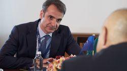 Μητσοτάκης στη Σόφια: Επιδίωξη της Ελλάδας η είσοδος των Βαλκανικών χωρών σε ΕΕ και