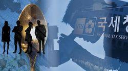 문 대통령 발언 이틀만에 국세청이 재벌가 50곳 세무조사에