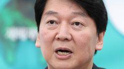 안철수는 '북한 해커'들을 '인공지능 전문가'로 쓰자고