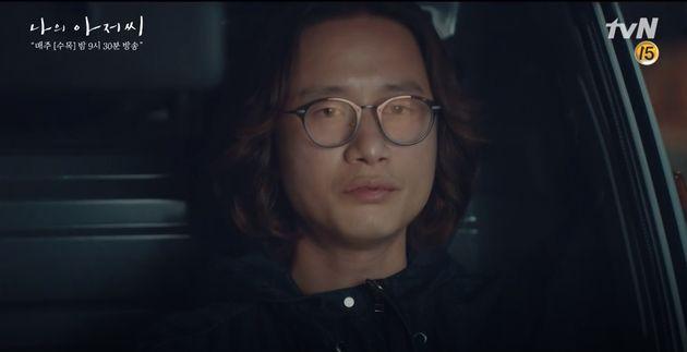 '나의 아저씨' 주연배우 4인방이 종영 소감을