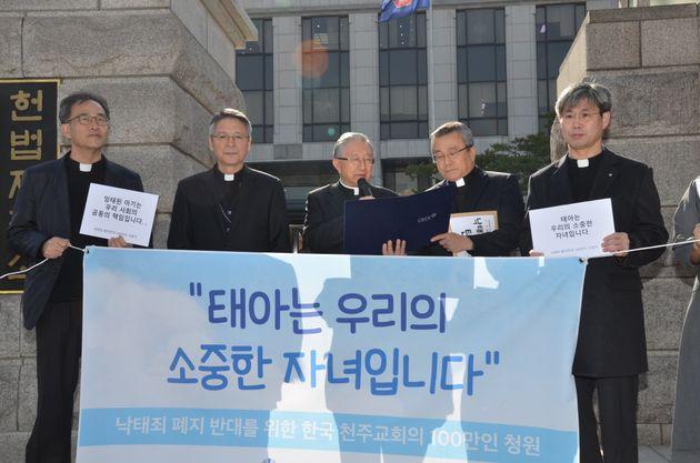 한국천주교주교회의 의장인 김희중 대주교 등이 3월 22일 오후 서울 종로구 헌법재판소에서 '낙태죄 폐지 반대' 100만여명의 서명이 담긴 서명지와 탄원서를 제출하기 앞서 성명서를 읽고