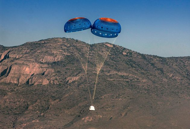 1ος Διαγωνισμός Αεροδιαστημικής για μαθητές από την Ένωση Ελλήνων Φυσικών, σε συνεργασία με τη Blue