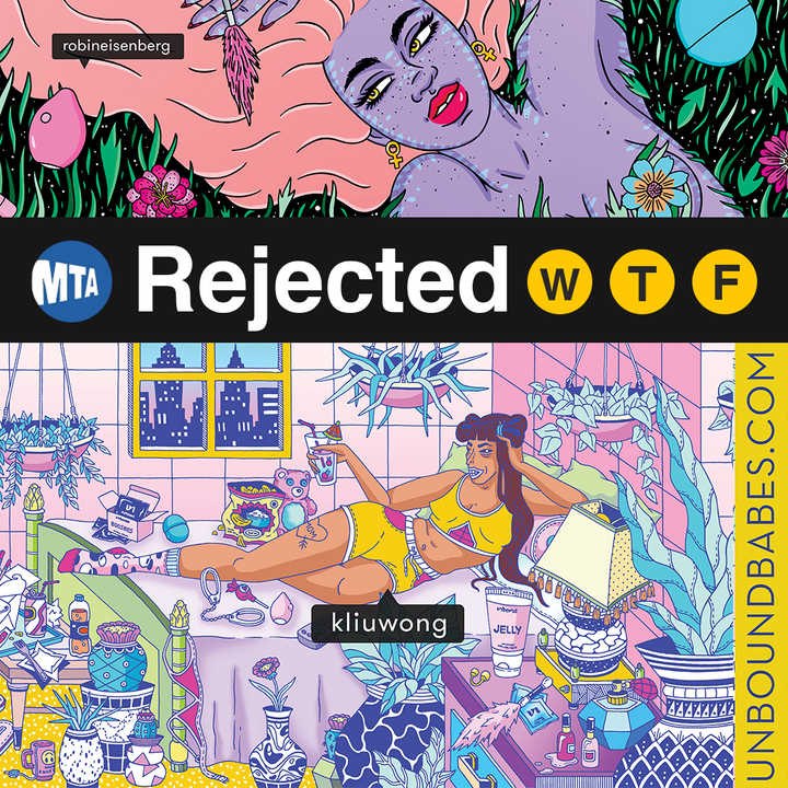 Here Are The Images Deemed Too Sexual For The New York City Subway