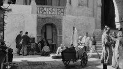 Ramadan à Tunis pendant les années 40 en