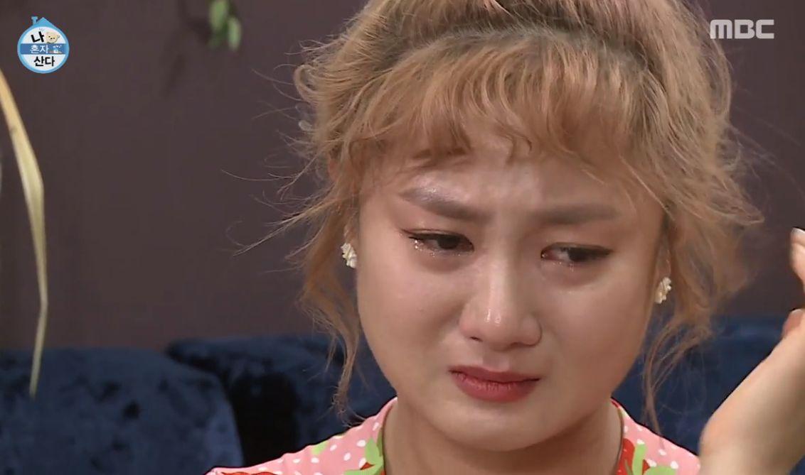박나래가 친구들 이야기하다 눈물을 펑펑 흘린 사연