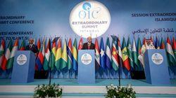 Τα μουσουλμανικά κράτη ζητούν διεθνή προστασία για τους