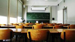 노원구의 한 여고에서 남성 교사 2명이 수업 중 했다는
