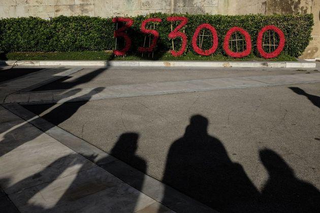 Ημέρα Μνήμης της Γενοκτονίας των Ποντίων: Τα μηνύματα των