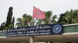 Un étudiant de la Faculté des Lettres d'Agadir succombe à ses blessures après des