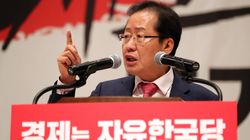 홍준표는 북한 김정은의 '평화 사기 행각'이
